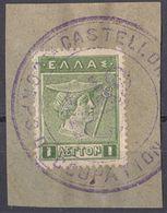 GRECIA - Castelrosso/Kastellorizo - Yvert 194A Con Timbro Del Corpo D'Occupazione Francese (1915). - Local Post Stamps