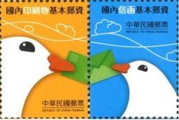 2017 Non-denominate Stamps - Dove And Letter Post Bird Unusual - Nature