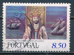 °°° PORTUGAL - Y&T N°1515 - 1981 °°° - 1910 - ... Repubblica