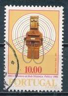 °°° PORTUGAL - Y&T N°1541 - 1982 °°° - 1910 - ... Repubblica