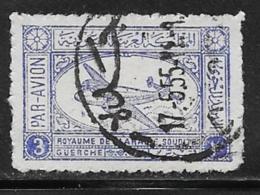 Saudi Arabia Scott # C2 Used Airliner, 1949 - Saudi Arabia