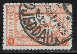Saudi Arabia Scott # C3 Used Airliner, 1949 - Saudi Arabia