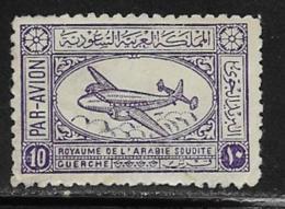 Saudi Arabia Scott # C4 Used Airliner, 1949 - Saudi Arabia