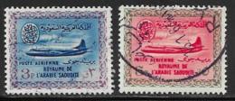 Saudi Arabia Scott # C9,C11 Used Convair, 1960-1 - Saudi Arabia