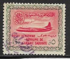 Saudi Arabia Scott # C11 Used Convair, 1960 - Saudi Arabia