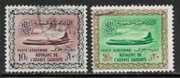 Saudi Arabia Scott # C15,C17 Used Convair, 1960 - Saudi Arabia