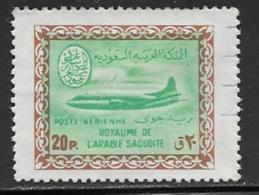 Saudi Arabia Scott # C32 Used Convair, 1964 - Saudi Arabia