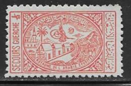 Saudi Arabia Scott # RA4 Mint Hinged General Hospital, 1943, Corner Thin, CV$35.00 - Saudi Arabia