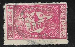 Saudi Arabia Scott # RA4 Used General Hospital, 1943 - Saudi Arabia
