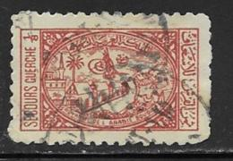 Saudi Arabia Scott # RA6 Used General Hospital, 1950 - Saudi Arabia