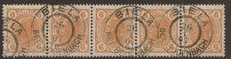 AUSTRIA / ÖSTERREICH / CZECH / BOHEMIA. POSTMARK. BIELA BEI BODENBACH. 6h ORANGE STRIP X5. NO VARNISH. PERF 13 X 12.5. U - 1850-1918 Empire