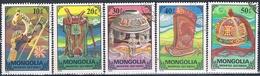Mongolia 1975  -  Michel  959 / 63  ( Usados ) - Mongolia