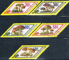 Mongolia 1978  -  Michel   1133 / 37  ( Usados ) - Mongolia