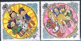 Mongolia 1979  -  Michel   1194 + 1195  ( Usados ) - Mongolia