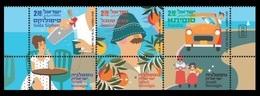 2015Israel2495-97Israeli Nostalgia - Unused Stamps (with Tabs)