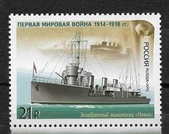 "Russia 2015 Ships ,WW-I Russian Warships, Destroyer ""NOVIK"",Sc # 7672,VF MNH** - Militaria"
