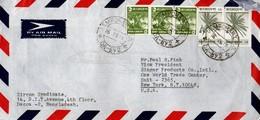 Dacca Temporary 1975 - Letter Cover Brief Lettre - Bangladesh