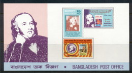 Bangladesh 1979 Sir Rowland Hill Death Centenary MS MUH - Bangladesh