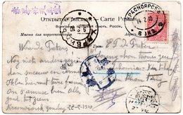 PPC From Krasnoiarsk (Russia) To China Via Transsiberia (1910) - China