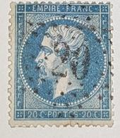 France,1854,20c,Y&T N.14.oblitération Etoile De Paris 20 Aillant Sur Tholon Yonne 83 - 1853-1860 Napoléon III