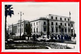 AFRIQUE - EGYPTE - Alexandria - Native Court Of Justice - Alexandrie