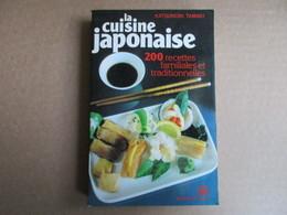 La Cuisine Japonaise (Katsunori Tamaki) éditions Marabout - Gastronomie