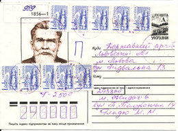 Ukraine Registered Postal Stationery Cover 11-3-1997 - Ukraine