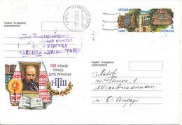 Ukraine Postal Stationery 25-8-1998 - Ukraine
