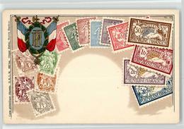 52885270 - Frankreich Zieher, Ottmar - Briefmarken (Abbildungen)