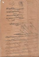 INDIA Piploda PRINCELY STATE Revenue DOCUMENT 1924-46 GOOD/USED - Sonstige