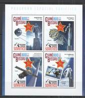 ST1149 2014 GUINE GUINEA-BISSAU SPACE SOVIET PROGRAM 1KB MNH - Autres