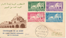 Libya FDC Cover 14-9-1956 Complete Set Mohamed Aly El Senoussi 1856 - 1956 With Cachet - Libya