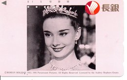 AUDREY HEPTURN Actrice Femme Girl  Cinéma Film Télécarte Pays-bas Phonecard (G 176) - Cinéma