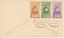 Libya FDC Cover 1-8-1955 Complete Set Overprinted Union Postale Arabe - Libya