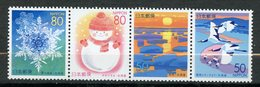 Japan, Yvert 2505/2508, MNH - 1989-... Empereur Akihito (Ere Heisei)