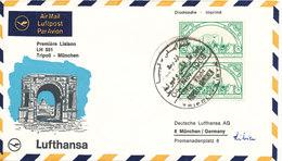 Libya First Lufthansa Flight LH 551 Tripoli - München 4-11-1968 - Libya