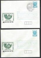 Chess, Bulgaria Sofia, 10.11.1990, Cancel & Cachet On Envelope & Unused Envelope, 50th Anniversary Correspondence Chess - Schach