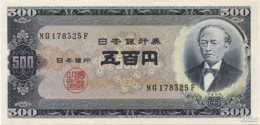 Japan 500 Yen (P91c) (Pref: MG) -UNC- - Japon