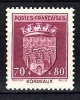 FRANCE 1941 - Y.T. N° 529 - NEUF** /2 - France