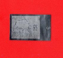 KPI.175.INDONESIE BANTENG 1956, 0.70 SEN , Piece Of Printing Plate! Rare!!! - Indonesien