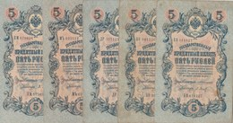 5 Russian Banknote / 5 Billets De Banque Russe - 5 Roubles -1909  ( See Reverse ) - Russia