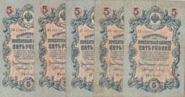 5 Russian Banknote / 5 Billets De Banque Russe - 5 Roubles -1909  ( See Reverse ) - Russie