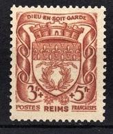 FRANCE 1941 - Y.T. N° 535 - NEUF** - France