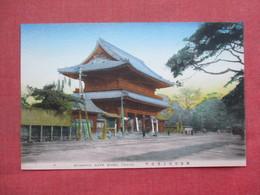 Otamaya Gate Shiba     Japan > Tokio Ref 3388 - Tokio