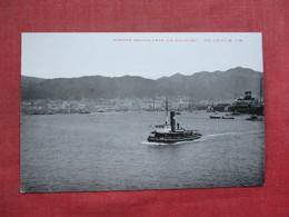 Kobe--  Streets Seening From The Sea       Japan   Ref 3388 - Japan