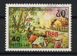Laos 1985 Mi 801 Overprint Red Stamped - Laos