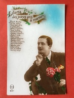 LITANIE DES JEUNES GENS A MARIER - SAINT NICOLAS SI LOIN HELAS PRIEZ POU NOUS O JEUNES FILLES... - Hommes