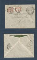 LIBIA. 1912 (10 July) Italian Period. Tripolitania - Italy, Torino, Fogizzo (15 July) Posta Militare / FM Cachet + Arriv - Libia