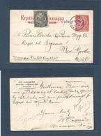 NICARAGUA. 1907 (Aug) Managua - USA, NYC (30 Aug) Ovptd Vale 4 Cts / 2 Cts Red Stationary Card + 6c Adtl, NY PO Paquebot - Nicaragua