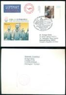 Deutschland 1999 Special Card China Stamp Exposition With Lufthansa Boeing 747 Frankfurt-Beijing - Storia Postale
